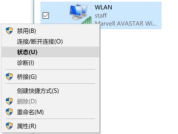 WiFi 忘了千萬別慌,教你從 Win10 找回 WiFi 密碼