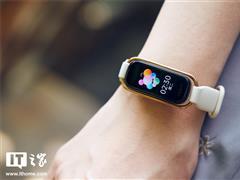 【IT之家評測室】OPPO 手環時尚版評測:你身邊的運動健康小助理