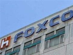 富士康回應擬投600億在青島建廠造芯片傳言:金額不實