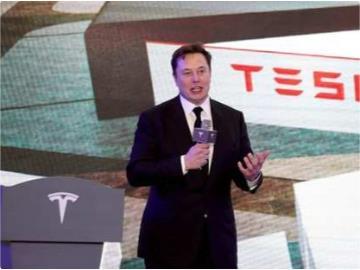马斯克:疫情期间的特斯拉汽车消费需求依然强劲
