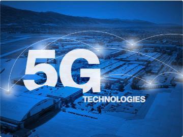 普华永道:因疫情,欧洲推出5G网络的时间将延后 12-18个月