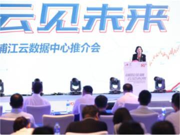 微秒级超低时延,上海联通发布 FLASH LINK 金融智网