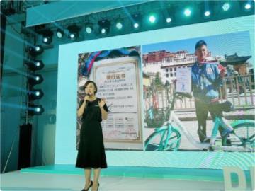 滴滴青桔單車已進入150個城市,柳青揭秘品牌名稱由來
