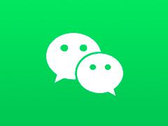 """十多家美國企業聯手抵制特朗普""""封殺""""微信(WeChat)"""