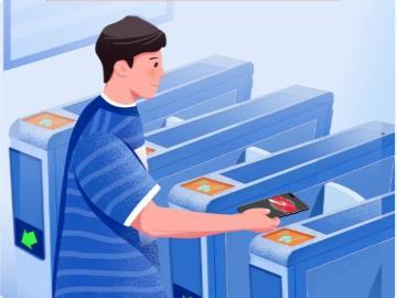 一文看懂华为·上海交通联合版手机交通卡