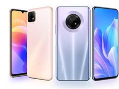 千元5G:华为畅享20系列新品发布会直播(视频)