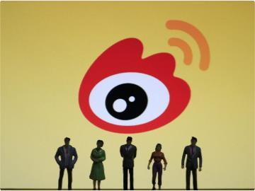 微博发布专项整治处置结果公告,包含自媒体及普通账号