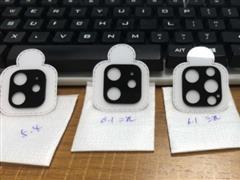 配件厂商曝光苹果iPhone 12/Pro全系镜头?;つ? /></a>                    <a href=