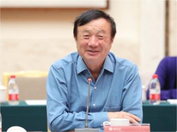 華為CEO任正非訪問北大談創新:要做看似沒意義的研究