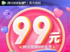 国庆8天看不停,优酷VIP会员14个月限时4折99元