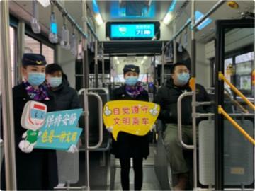 """继高铁、地铁""""静音令""""后,上海公交开始推行静音公约"""