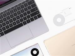 华为 MateBook 13 2021 款上架京东:2K 触控全面屏,到手价 5399 元起