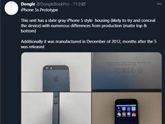 iPhone 5s 原型机曝光:酷似 iPhone 5,背部略有不同