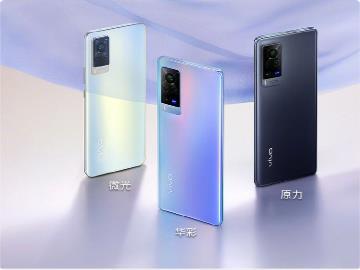 消息称 vivo X60 Pro+ 有望推出一款骁龙 865++ 的版本