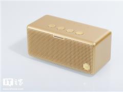 【IT之家開箱】天貓精靈方糖2金磚版智能音箱圖賞