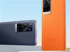 驍龍 888 超大杯:vivo X60 Pro+ 新品發布會直播(視頻)