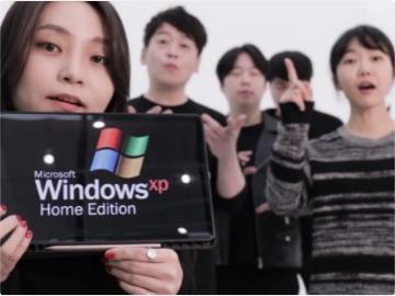 TikTok 上獲超 130 萬贊,國外樂隊用人聲渲染 Windows XP 和 Vista 音效