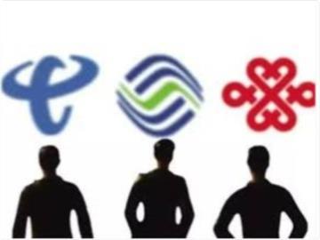 三大運營商 2020 年成績單:僅移動、電信 5G 用戶即超 2.5 億