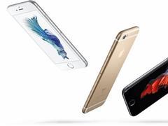 """一代神機 iPhone 6s 也終于到了""""劇終之日"""",下一個""""釘子戶機型""""將會是誰"""