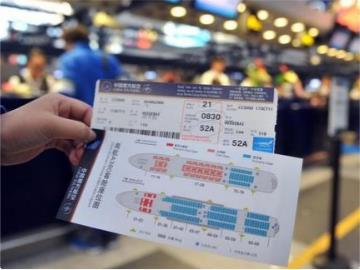 民航局:春節期間機票可免費退改