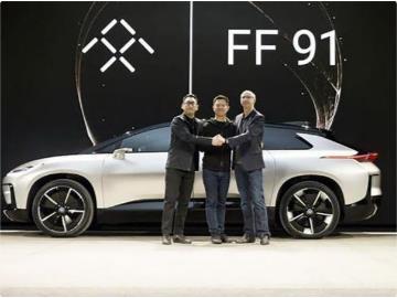 賈躍亭的FF最快兩周內啟動上市,吉利計劃投資數千萬美元