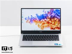 【IT之家评测室】荣耀 MagicBook 14 2021 款体验:性能均衡,智慧交互的中端本