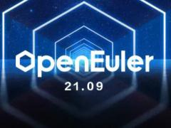 華為歐拉 openEuler 21.09 創新版正式發布:新增文件系統 EulerFS,內核升級,覆蓋全場景