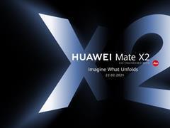 無縫折疊設計:HUAWEI Mate X2發布會直播(視頻)