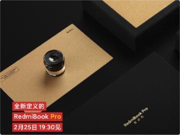 "RedmiBook Pro ""好屏""邀请函公布:据说用十倍镜才能看清"