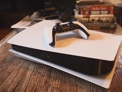芯片短缺:索尼不敢保证今年圣诞节 PS5 有足够备货