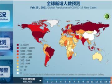 钟南山点赞:兰州大学设计出首个全球疫情预测系统,覆盖 190 余个国家