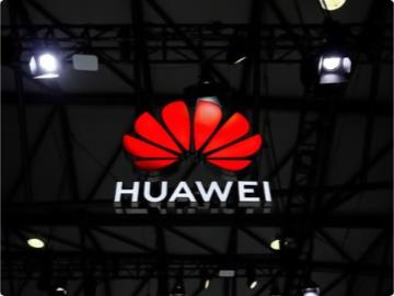 巴西监管机构批准 5G 频谱拍卖规定:无华为禁令