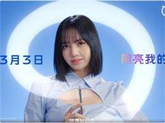輕薄自拍旗艦:vivo S9 系列新品發布會直播(視頻)