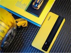 不止驍龍 888:realme 真我 GT 新品手機發布會直播(視頻)