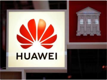 巴西:華為不會成為該國政府使用的 5G 網絡供應商