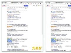 微軟 Edge 瀏覽器好評如潮,這幾款簡單實用的拓展插件安利給你