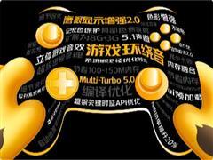 性能先鋒:iQOO Z3 5G 新品發布會直播(視頻)