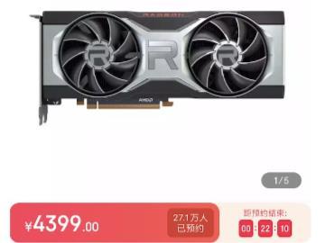 AMD RX 6700 XT 公版漲價至 4399 元,27 萬人預約