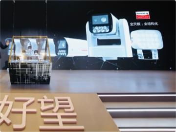 華為正式發布好望新一代攝像機