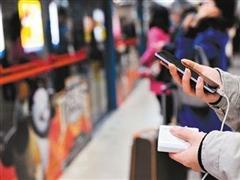 西安交運局回應地鐵擬禁用充電寶:現在是征求意見階段