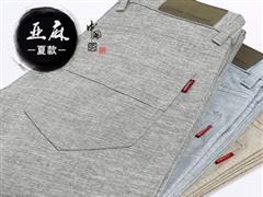 親膚不粘黏:雅諾臣男士亞麻微彈夏季薄款休閑褲 59 元