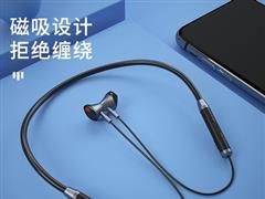入門級白菜價,聯想 HE06 無線運動藍牙耳機 19.9 元