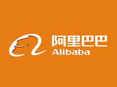 """阿里巴巴成立 """"揀值了""""公司,注冊資本 5 億元:其曾是淘寶特價版小程序名稱"""