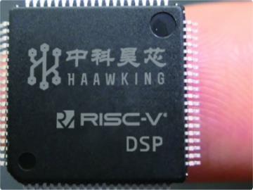 國產芯片四大件:全球首款 RISC-V DSP 即將量產