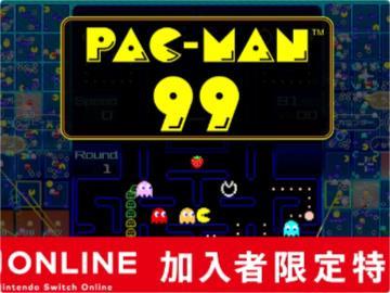 《吃豆人 99》将于 4 月 8 日登陆 Switch 平台:99 人大乱斗,NS 会员独占
