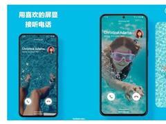 三星 Galaxy S21 5G 系列體驗升級的秘技之一——One UI 3.1