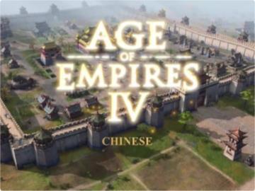 微軟 RTS 游戲《帝國時代 4》將于秋季發售,中國文明回歸