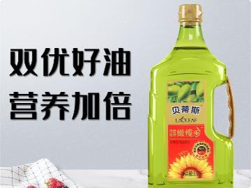 商超大牌+大差價:貝蒂斯葵花橄欖油 1.6 升 29.9 元(京東79元)