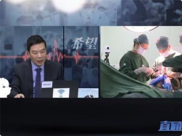 三千公里 5G 遠程手術,我國醫院成功完成帕金森病腦起博器植入