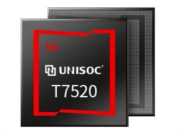 紫光展銳創見未來大會將于 4 月 20 日召開,公布 6nm 5G 虎賁 T7520 芯片進展